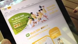 แนะนำใช้งาน 3G Multi SIM จาก GSM ADVANCE (Advertorial)