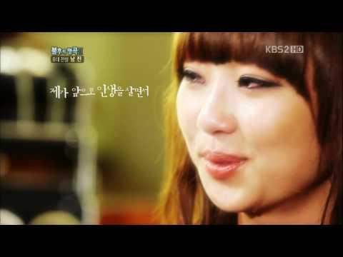 SISTAR Hyorin cry on immortal song 2
