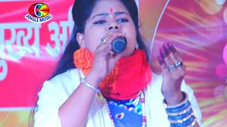 Full HD कईसन बाड़े लक्ष्मण देवरवा - POONAM SHARMA, KHESARI LAL | FULL VIDEO STAGE SHOW SONGS JUKEBOX