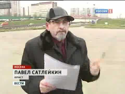 самая дорогая авария в истории России