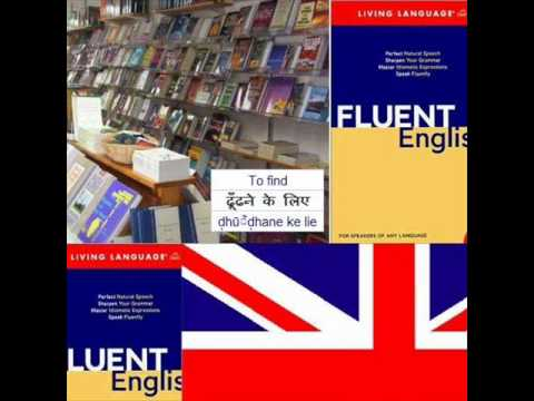 I like to find a bookstore with english books :  learn hindi online