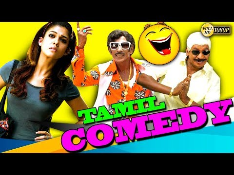 Ajith Surya Vijay | TAMIL MOVIE FUNNY SCENES  NON STOP COMEDY SCENES TAMIL COMEDY  UPLOAD 1080 HD