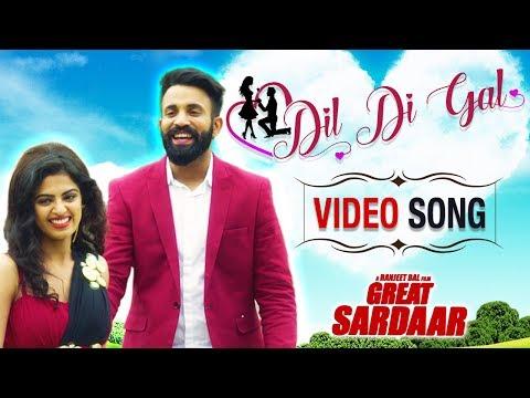 Dil Di Gal   Feroz Khan   Jaggi Singh   Great Sardaar   Latest Punjabi Songs 2017   30th June