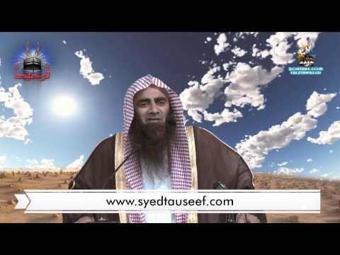 Mazar Saazi Shubhat Ka Izala By Shk Tauseef Ur Rehman -Part 1