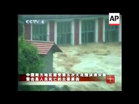 Two weeks of storms have caused deadly floods in China and destroyed thousands of homes