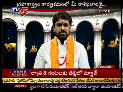 Graha Sastram With Sri Rama Sharma - TV5