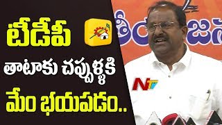 BJP Leader Somu Veerraju Press Meet Over No Confidence Motion Debate | NTV