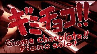 BABYMETAL Gimme chocolate!! - Piano Solo / ギミチョコ!!-  ピアノソロ