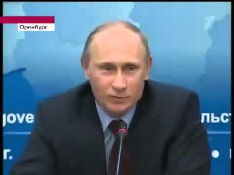 В Путин рассказывает анекдот про шпиона