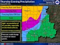 Winter Weather Update: Thursday January 16th, 2020