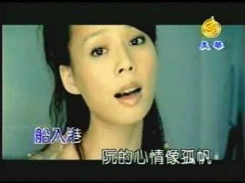 孫淑媚 MV 為你夢為你等