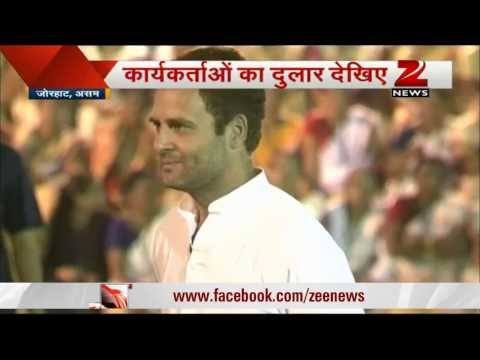 Women shower kisses on Rahul Gandhi as he tours Assam