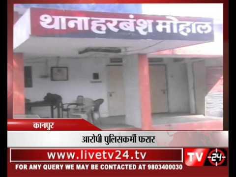 Another rape case in uttarpradesh