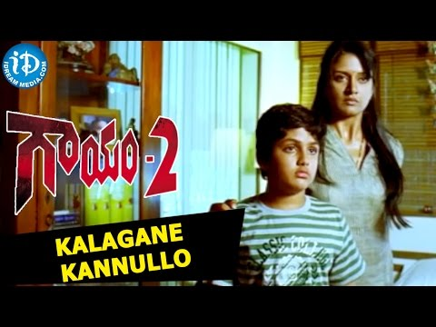 Gaayam 2 Movie - Kalagane Kannullo Song || Jagapathi Babu, Vimala Raman || Ilayaraja