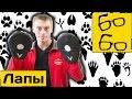 Работа на лапах в боксе с Русланом Акумовым — принципы и основы боксерской тренировки на лапах