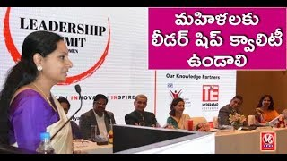 MP Kavitha At Leadership Summit: Women Must Have Leadership Qualities