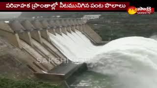 Flood Water Flow Increased In AP -- భారీ వర్షాలతో ఏపీలో పోంగుతున్న వాగులు- నదులు - netivaarthalu.com