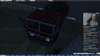 Grand Theft Auto: San Andreas ч.7 - Игры по реквесту
