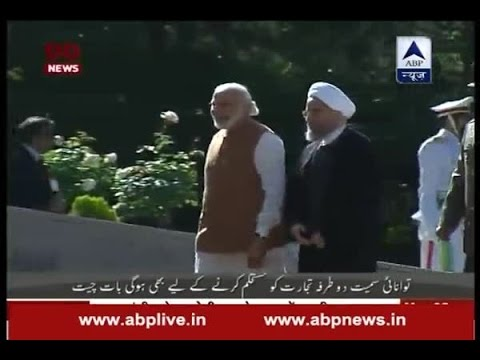 Ceremonial welcome for PM Narendra Modi in Tehran