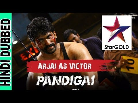 Marsal and Pandigai  south hindi dubbed upcoming movies Release Date Confirm