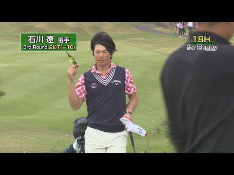 決勝1日目ダイジェスト動画