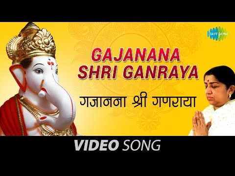 Gajanana Shri Ganraya (ganpati Song) - Lata Mangeshkar - Ganpati Aarti - Devotional Song video
