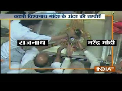 Live: Narendra Modi Attends Rudrabhishek Pooja At Kashi Vishwanath Temple video