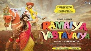 Ramaiya Vastavaiya - Ramaiya Vastavaiya - Official Film Trailer