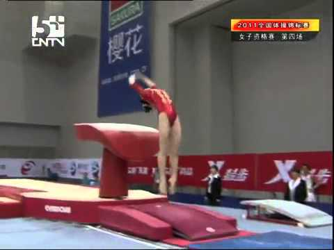 Deng LinLin vault qualification chinese national gymnastics 2011