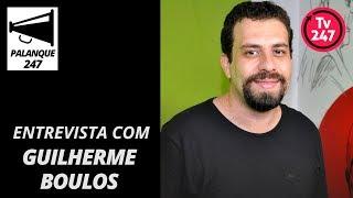 Palanque 247 - Entrevista com Guilherme Boulos candidato do PSOL à Presidência da República
