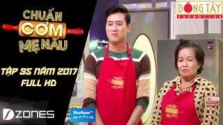 Chuẩn Cơm Mẹ Nấu | Tập 106: Quách Ngọc Tuyên & Tâm Anh (30/07/2017)