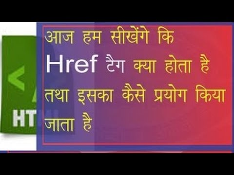 How to use Anchor Tag in HTML | in Hindi