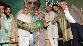 GULZAR LAUNCHES HIS NEW ALBUM | Bollywood News