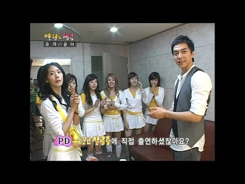 【tvpp】yoona(snsd) - First Meeting With Lee Seung-gi, 이승기와 7년 전 첫 만남  Happiness In ₩10,000 video