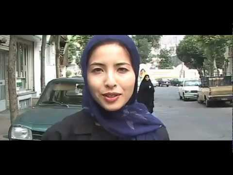 "Trailer for my book, ""Between Two Worlds:  My Life and Captivity in Iran"""