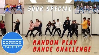 Download Lagu [Koreos Variety] S2 EP19- 500K Subs Special: Random Play Dance Gratis STAFABAND