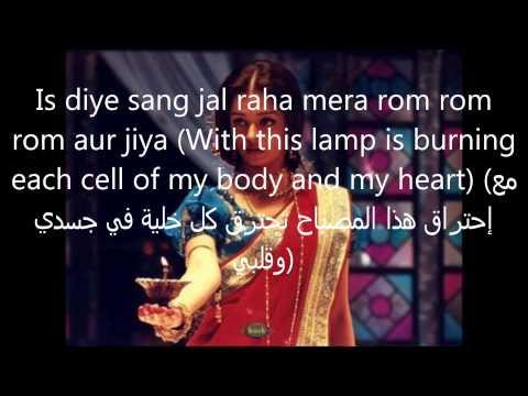 Silsila Ye Chaahat Ka- Song Lyrics (English subtitels+مترجمة للعربية)...