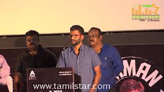 Nenjil Thunivirundhal Movie Audio Launch