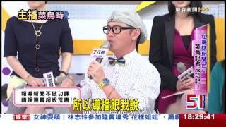 [東森新聞HD]韓劇「皮諾丘」效應!  東森主播記者 秘密大公開