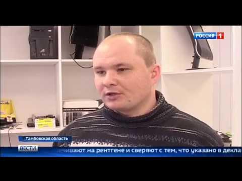 Воровство посылок с алиэкспресс [Россия 1] 26.01.2017