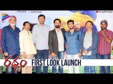 Ratham First Look Launch | Ratham 2018 Telugu Movie | Geetanand | Chandni | Naren | Telugu FilmNagar