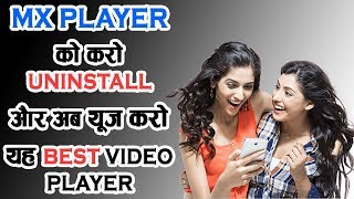 Player    HD Video Player For Android