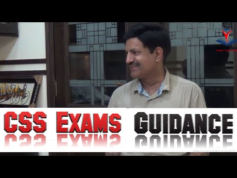 CSS Exam Preparation -  Tips for CSS Pakistan Exams - In Urdu