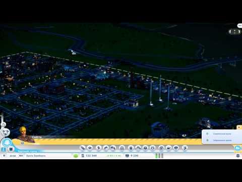 Прохождение SimCity 5 — Часть 4: Нефтяной бизнес