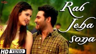 "Rab Jeha Sona ""What The Jatt"" aVideo Song"