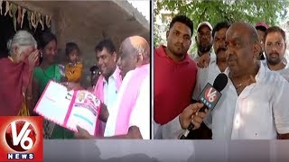 Minister Jogu Ramanna Face To Face On TRS Triumph In Adilabad | TS Assembly Polls