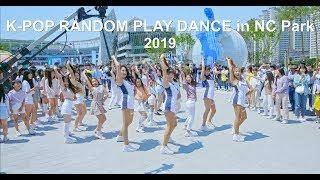 [2019 KPOP RANDOM PLAYDANCE KOREA] 랜덤플레이댄스 in 창원 -NC 치어리더와 함께