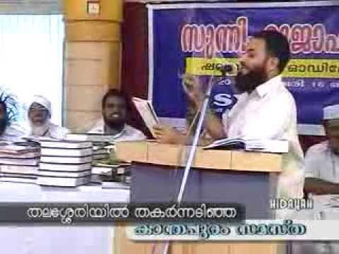 THALASHERI SAMVADAM CD 2.  Haneefa Kayakkodi & Noushad Ahsani