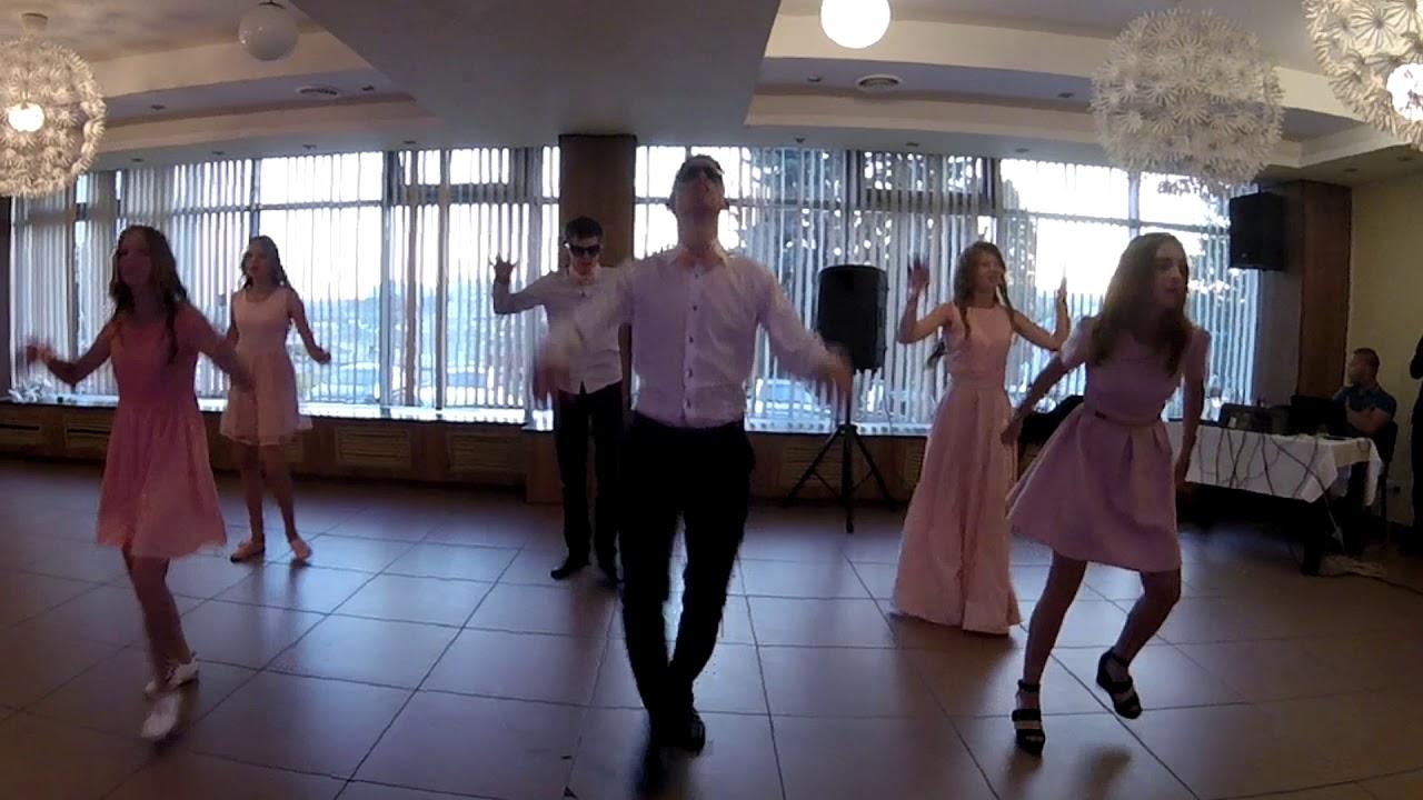 Поздравления на свадьбу танец