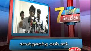 16TH JAN 7PM MANI NEWS